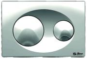 Tlačítko SIKO na podomítkové nádrže (chrom)