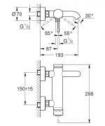 Vanová baterie nástěnná (Technický nákres)