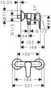 Sprchová baterie HG248 (Technický nákres)