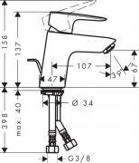 Umyvadlová baterie HG248 (Technický nákres)