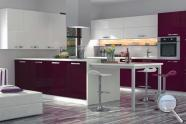 Kuchyně Ela