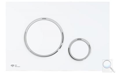 Ovládací tlačítko SAT plast bílá-mat/chrom lesk SATAT76 obr. 1