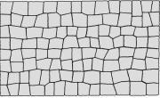 Esmero (skladba kamenů navrstvě)