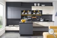 Kuchyně Denisa | Kuchyně Denisa